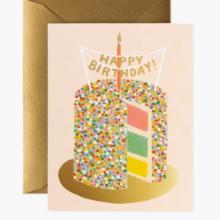 כרטיס ברכה ליום הולדת-  דגם עוגת שכבות