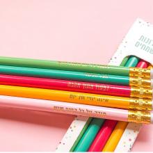 מארז 5 עפרונות משמחים