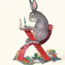 האות א'- ארנב