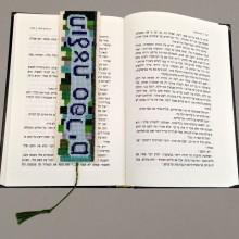 ערכת רקמת איקסים ליצירת סימניה- דגם תולעת ספרים