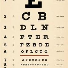 [משוכפל] פוסטר/ נייר אריזה- בדיקת ראייה Eye Chart