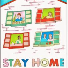 נשארים בבית